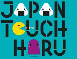 logo-japantouch-haru-2015